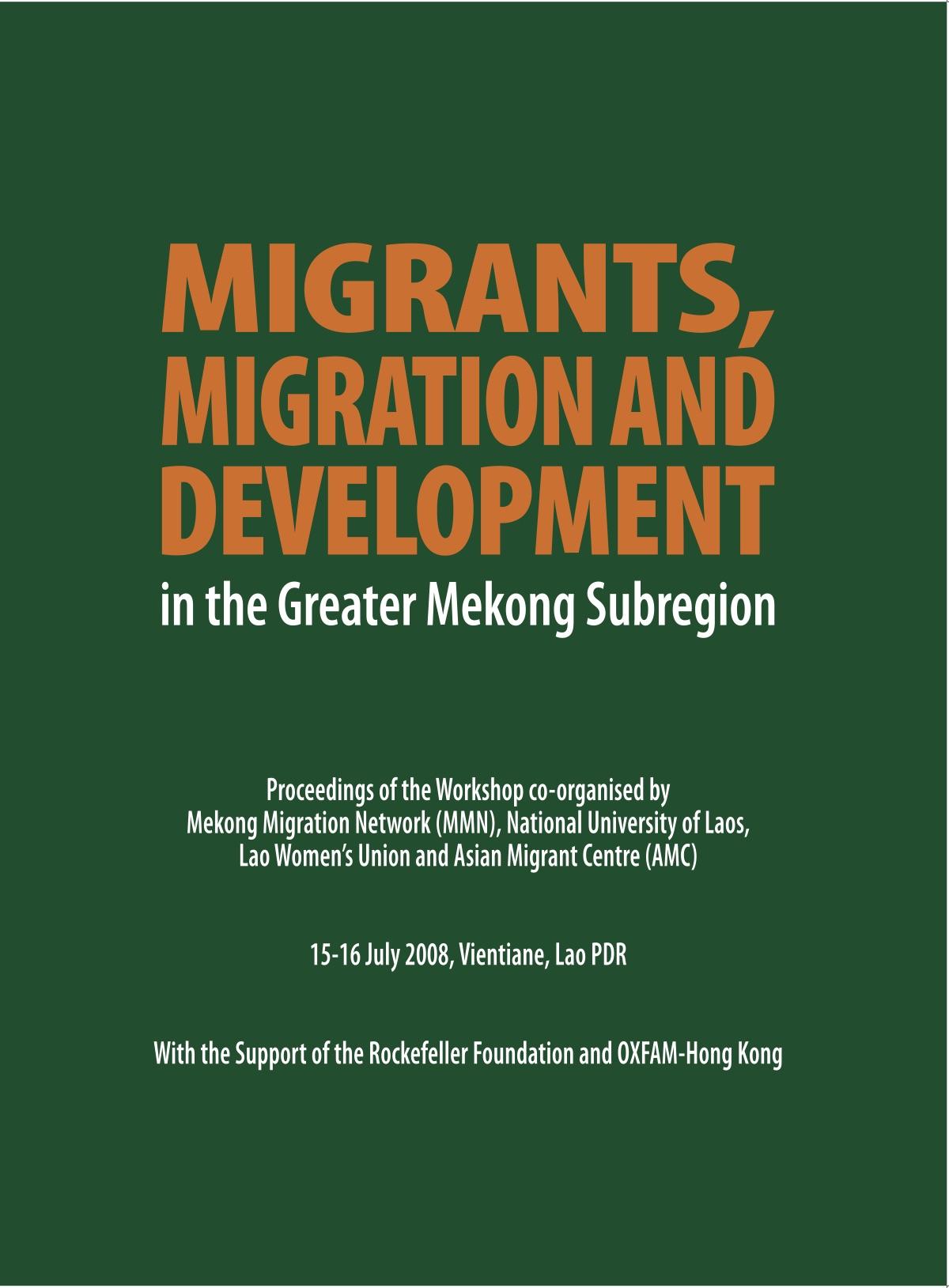2008 MMN Workshop Proceedings cover