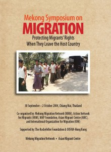 5-Mekong-Symposium-on-Migration-220×300