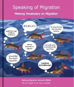 Speaking-of-Migration-256×300