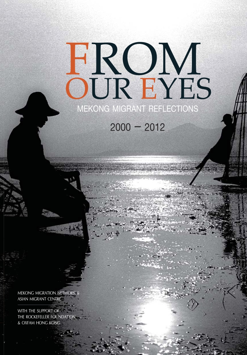 final printed version_from our eyes
