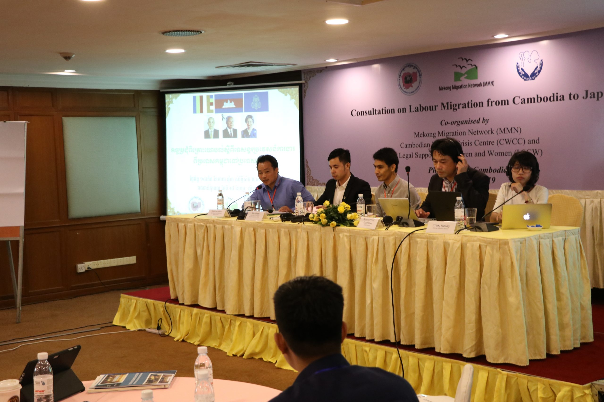 Multi-Stakeholder Consultation on Labour Migration from Cambodia to Japan, February 2019, Phnom Penh, Cambodia