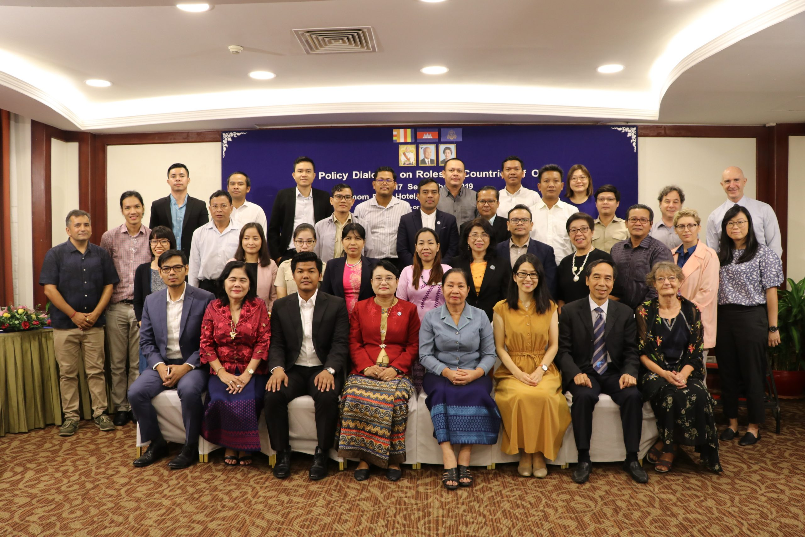 Second Policy Dialogue on Roles of Countries of Origin, September 2019, Phnom Penh, Cambodia
