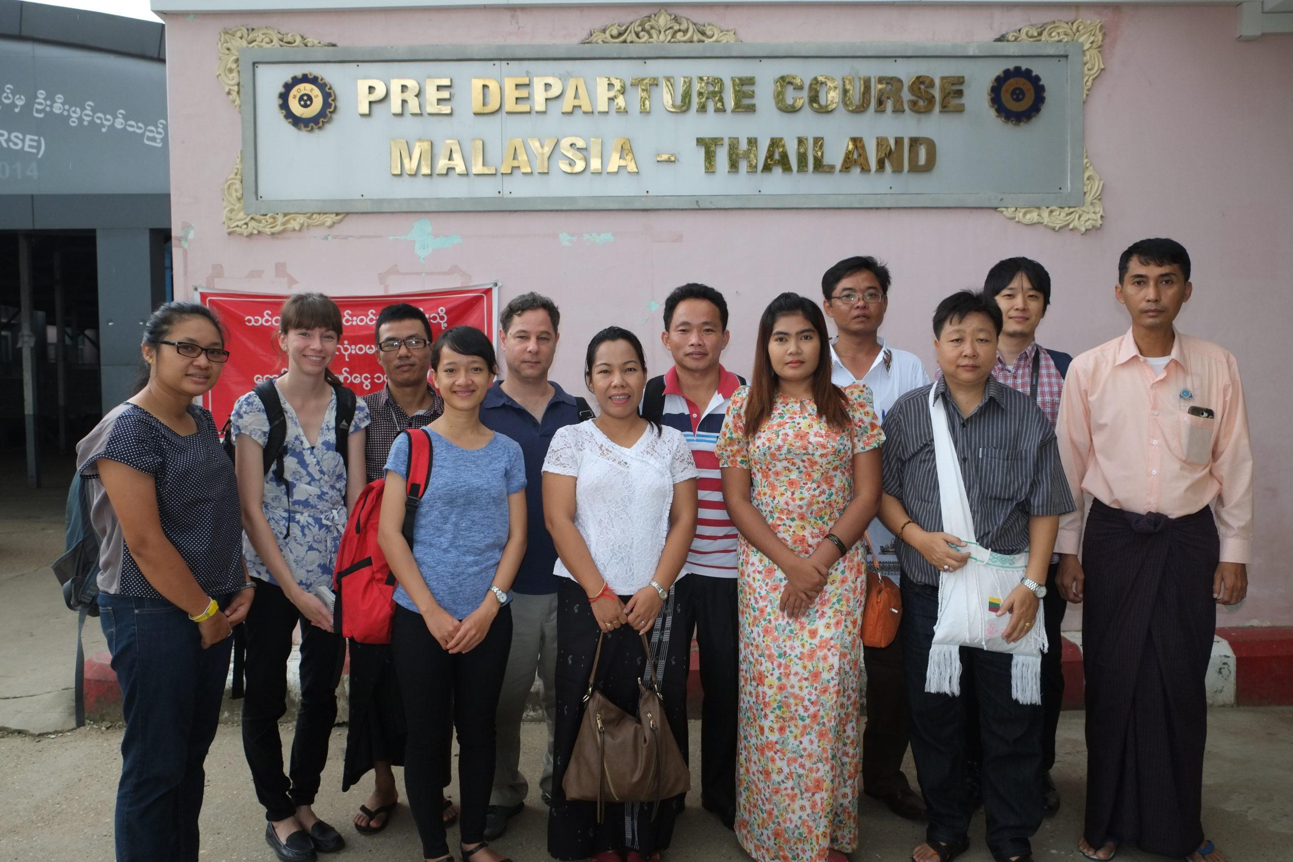 MMN visit to Myanmar, June 2016